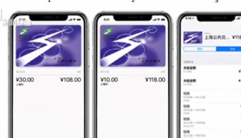 上海交通卡在Apple Pay推开卡充值优惠 共20.28万名额