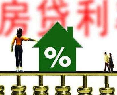 沪上银行房贷不满5年提前还款政策未变 根据合同执行