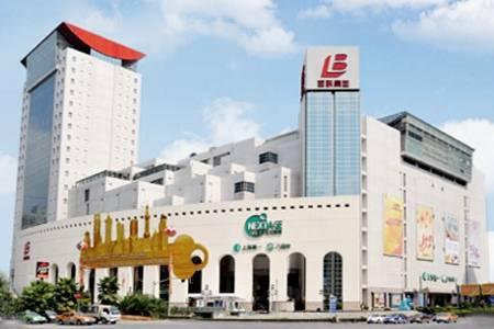 申城启动跨年促销 第一八佰伴优惠力度大赠券高含金量