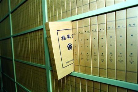 上海新增三类民生档案查询 可免费就近查询门类达15种