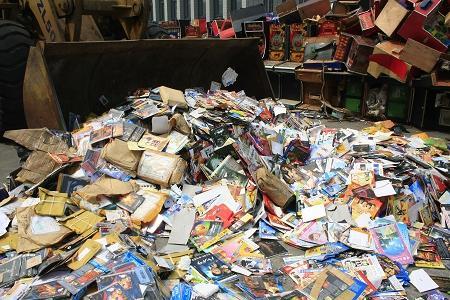 上海集中销毁非法音像制品电子出版物 保护知识产权