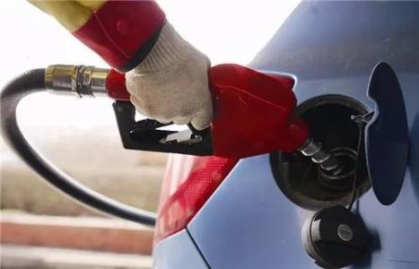 沪92号汽油上涨至7.45元/升 涨幅创4年来新高