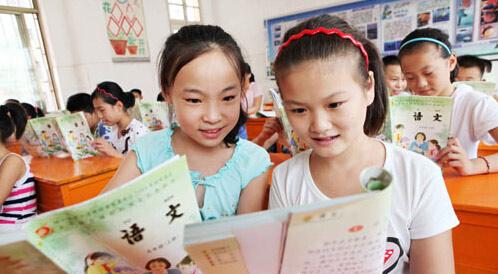 上海义务教育入学报名系统开通 幼升小需提交学生照片