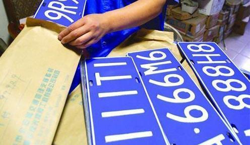 沪牌拍卖周六举行:个人额度11766辆 比上月增加1038辆