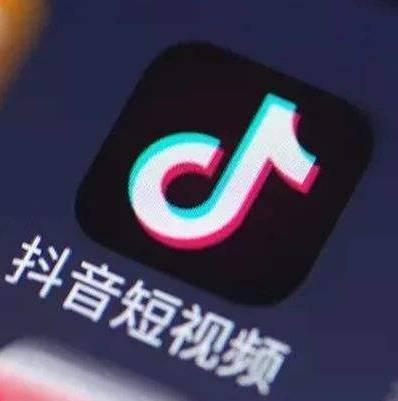 抖音快手等短视频账号交易成风 账号售价高达数十万