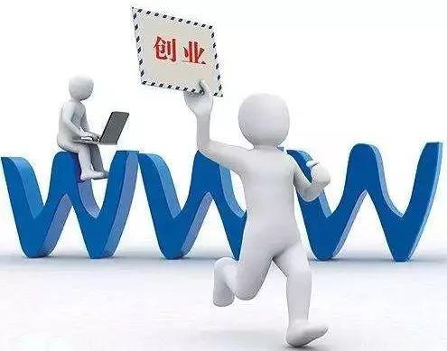 上海鼓励高校专技人员在职或离岗创办科技型企业