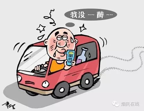 戏精司机酒后驾车冲卡 报警谎称车辆被盗被拘留