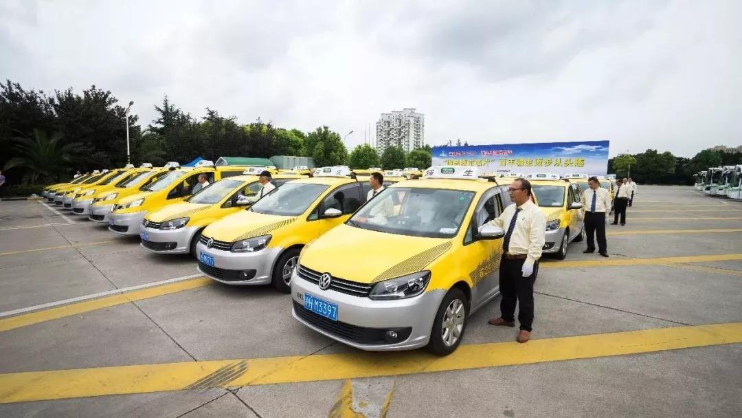 强生10月底淘汰桑塔纳车型 下月起纯电动出租车将亮相