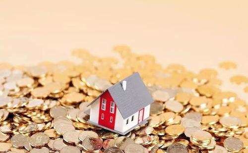 上海首套房贷利率全国最低 10家银行执行95折优惠