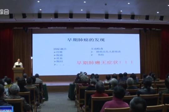 上海专家:诊疗不断出新 肺癌有望变成慢性病