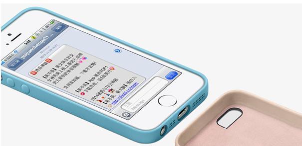 苹果手机垃圾信息泛滥赌场A货广告不断 用户:删不胜删