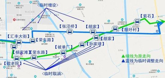 直达虹桥枢纽等地多条公交线将陆续调整走向 详情一览