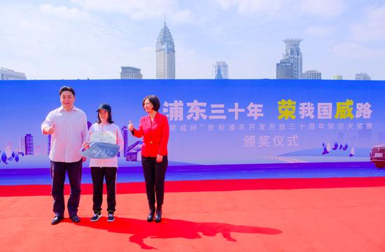 荣威杯浦东开发开放三十周年知识大奖赛大奖花落谁家