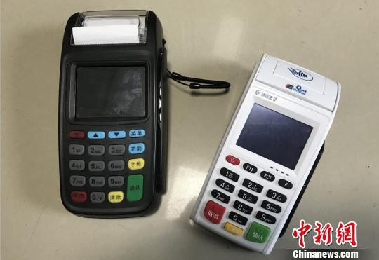 嫌疑人沈某用来刷取客户购车款的POS机。上海松江警方 供图