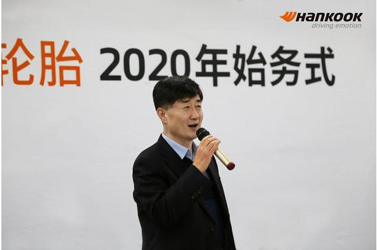 韩泰轮胎任命金显哲为中国区新董事长