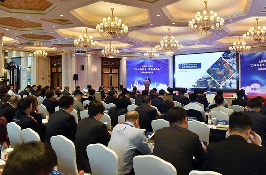 大同市2020进博会招商引资系列活动在沪举办