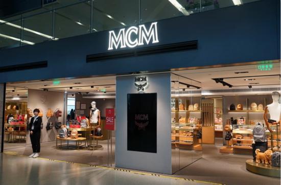 淘宝店主销售假冒MCM包 涉案金额近300万元