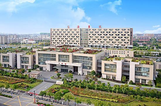 上海仁济南院整建制并入仁济医院 打造区域医疗中心