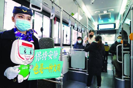 上海71路推出静音车厢公约 包括静音等6条内容