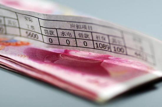 部分国企员工工资将有变化 改革工资总额确定办法一览