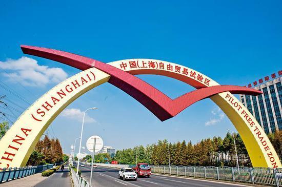 上海自贸试验区