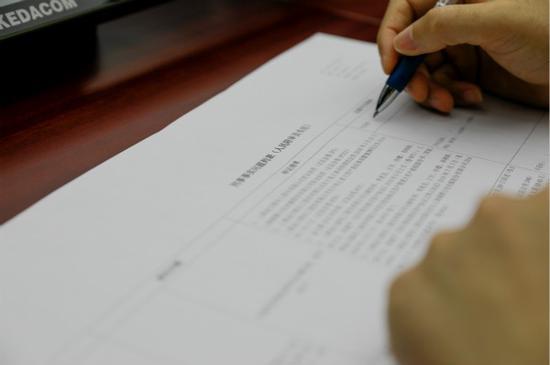 首例金融专家陪审证券类犯罪案件在沪开庭 将择期宣判