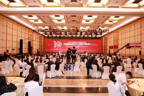 图说:第六届浦东总部经济十大经典样本颁奖典礼在上海国际会议中心举行。 浦东新区商务委供图