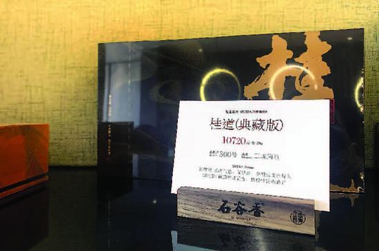 天价岩茶每斤十几万元乃至数十万元 榜单成为送礼依据