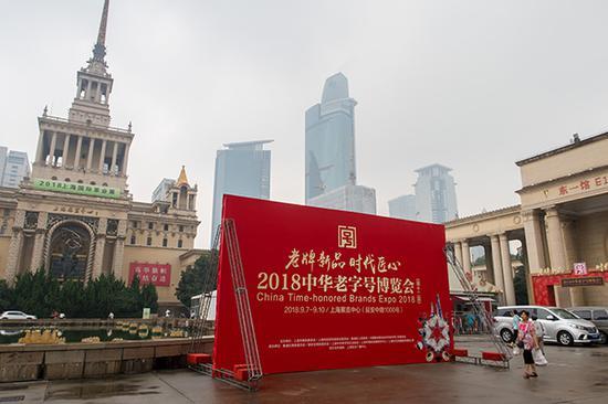 第十二届中华老字号博览会正在举行。视觉中国 图