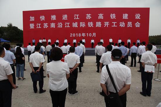 图说:江苏南沿江城际铁路开工建设现场 解益德 摄