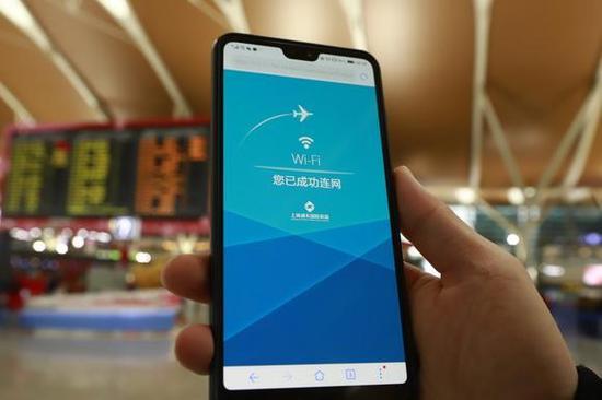 Wi-Fi提速20倍同时支持5万用户上网。 上海机场 供图