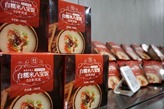 严阿姨八宝饭实现了标准化生产和供应(采访对象提供)