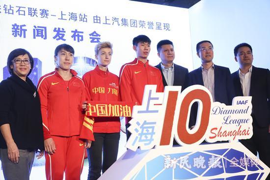 2019钻石联赛上海站周六举行 苏炳添、谢震业联手出战