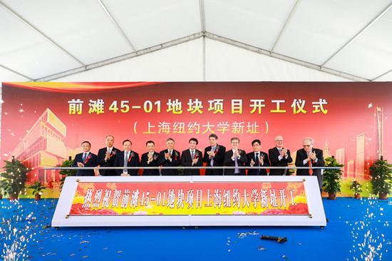 图说:上海纽约大学新址开工 采访对象供图