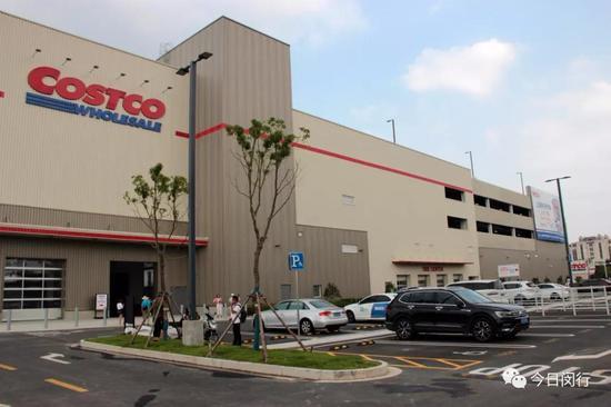 Costco开市客27日开业 非食物商品低于市场价30%-60%