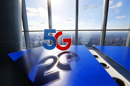 """▲上海积极布局5G应用,将网络布到""""中国第一高楼""""上海中心。袁婧摄"""