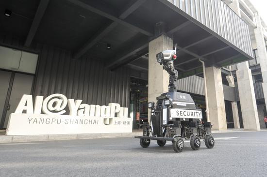 """▲在一家""""AI+园区""""场景中,安防机器人替代了保安巡更的部分职能。叶辰亮摄"""