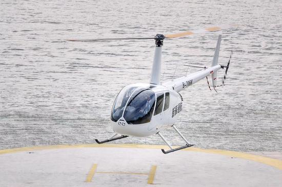 临港揭牌上海首个国家级航空?行营地 直升机可在此起降