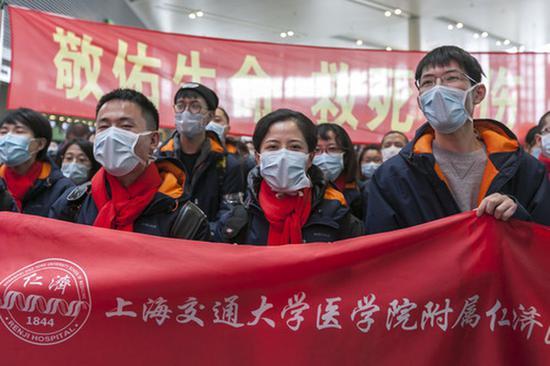 上海第八批医疗队513名医护人员增援武汉雷神山病院