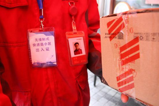 上海发出首张小区快递出入证:快递小哥重新进小区