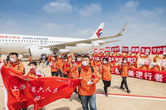 图说:援鄂医疗队抵达虹桥机场 来源/上海机场集团