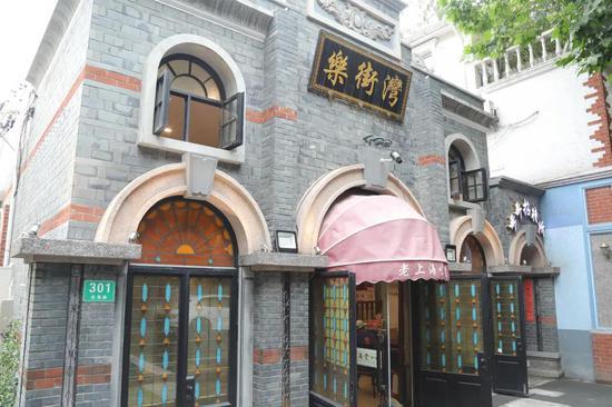 搬迁 公司电话上海长宁又一条百年老马路更新 可望成为网红打卡地
