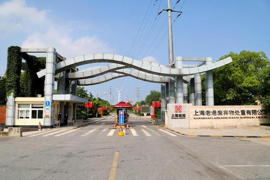 上海生活垃圾处置的最后一公里 每天可处理约15000吨