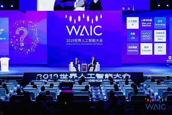 2019世界人工智能大会双马对话