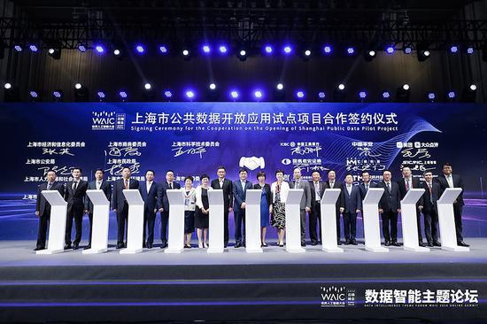 上海推进公共数据应开放尽开放 已开放3600余数据集