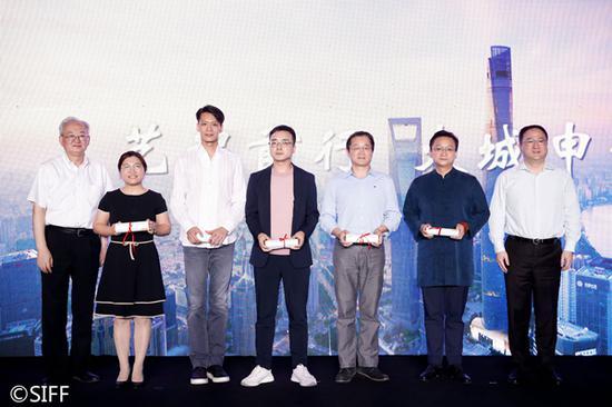 上海国际电影节短视频单元特别活动28日在沪举行