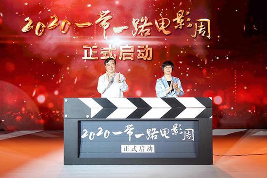 """2020年7月29日,第二十三届上海国际电影节""""一带一路""""电影周启动本文图均为黄日阅 图"""