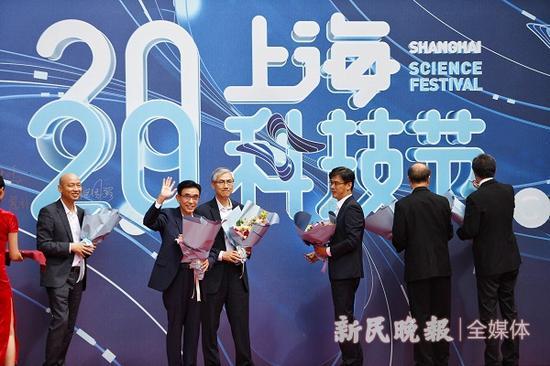 图说:2020年上海科技节上午开幕 新民晚报记者 孙中钦 摄(下同)