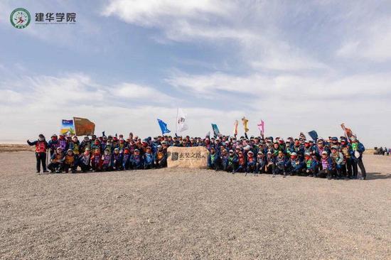 同心致远 无所畏惧 第五届建华戈壁远征活动燃情收官图片