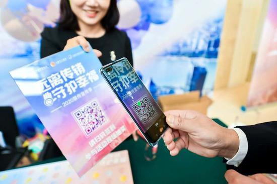 今年上海市场监管立案查处传销类案件8件 罚没2亿余元